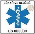 120px-CZO05_Označení_vozidla_praktického_lékaře_ve_službě_-_2006