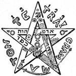 Feast symbol Pentagram (Levi)