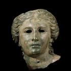 feast 0411 Anahit goddess armenia