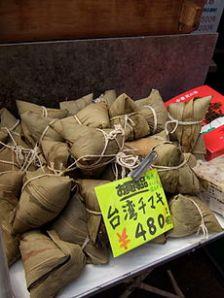 feast 0405 Hanshi Taiwanese_zongzi_Yokohama_Chinatown