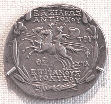 220px-Antiochos_VII_with_Dioscuri