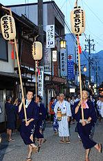 150px-Gujo_Odori_Japan