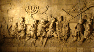 300px-Arch_of_Titus_Menorah