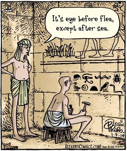 funny Egyptian spelling